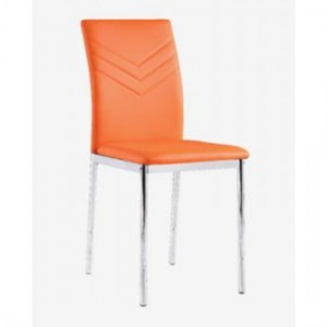 Carina Set Of 4 Faux Leather Dining Chairs In Orange