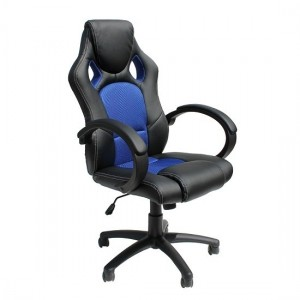 Daytona Faux Leather And Fabric Insert Office Chair In Blue