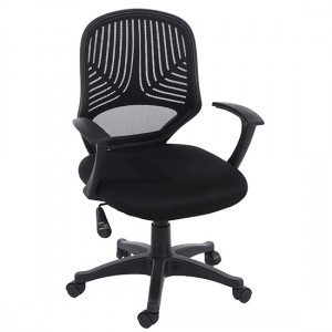 Loft Black Mesh Back Home Office Chair With Black Base