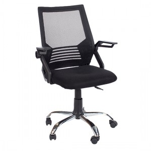 Loft Black Mesh Back Study Chair With Arms With Black Fabric Seat